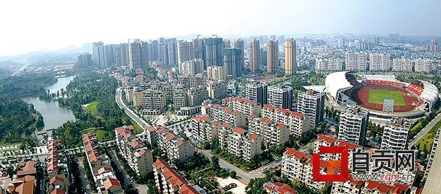 解码自贡市《关于促进房地产业平稳健康发展的意见》