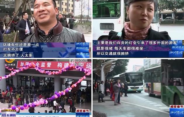 [v]媒体街头采访游客被吐槽:交通太拥挤 打车不方便