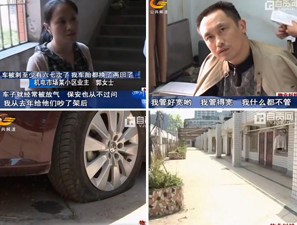 [v]物业在楼顶盖小屋出租 住户反应漏雨被赶出去