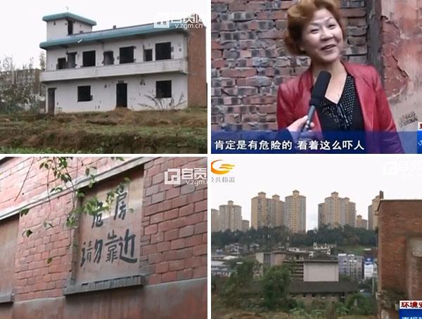[v]自贡城乡居民外出务工留下空房存隐患