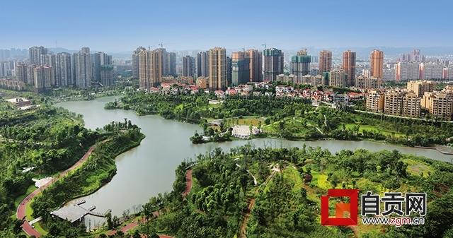 城市航标指向文明彼岸——自贡市创建全国文明城市纪实