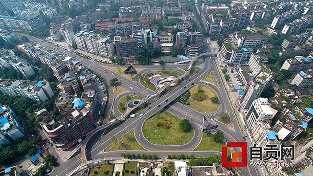 空中看自贡交通