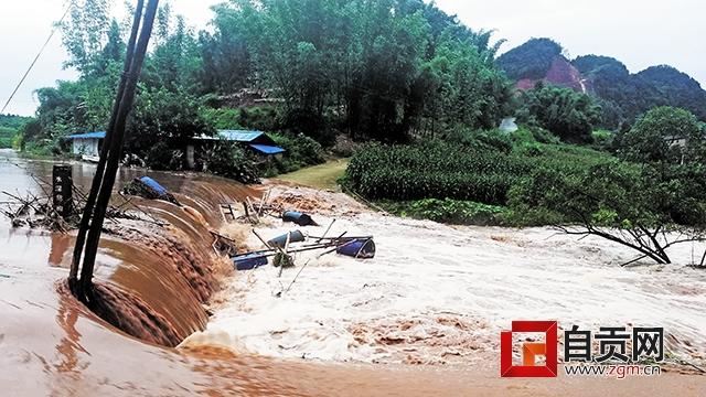 最大降雨量达191.1毫米 自贡遭遇强降雨天气