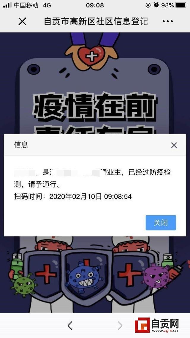 微信图片_20200210164454.jpg