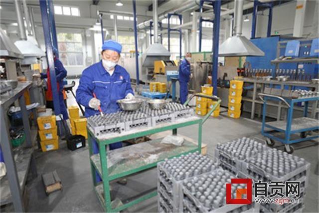 自贡硬质合金有限责任公司采掘合金生产现场,摄影张翠娜.jpg